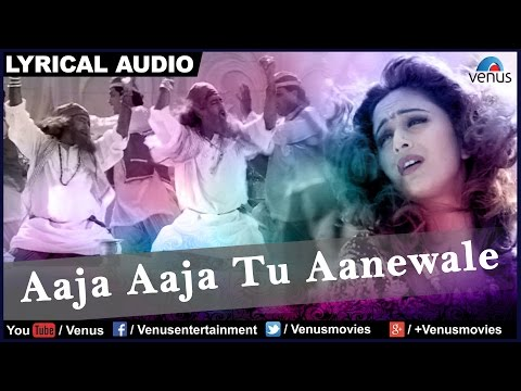 Aaja Aaja Tu Aanewale Full Song With Lyrics | Rajkumar | Anil Kapoor & Madhuri Dixit