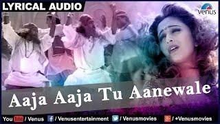 Download Aaja Aaja Tu Aanewale Full Song With Lyrics | Rajkumar | Anil Kapoor & Madhuri Dixit MP3 song and Music Video