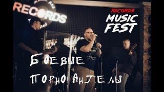 ТК - Боевые Порно Ангелы (Live RMF 2017)