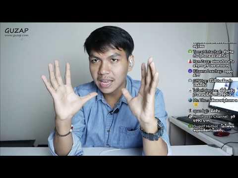 Live Ep 6 : iPhone X หยุดผลิต / HW P10 ลดราคา / วันเปิดเปิดตัว Galaxy S9 / พูดคุสอบถามปัญหา