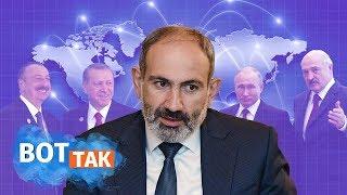 Армения: Сделать невозможное, как и Беларуси