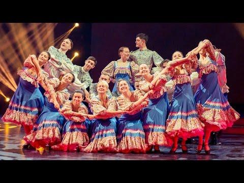 «Танцуют все!». Народная хореография. Формейшн «Вера»