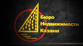видео Агентство недвижимости