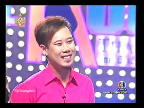 take me out thailand 24 sep 2011 youtube. Black Bedroom Furniture Sets. Home Design Ideas