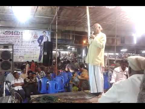 3.3.2014 Madurai Dt.Arasamaram Vinayagar Temple St.Vallalar's Life