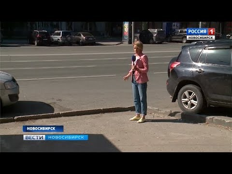 В центре Новосибирска расстреляли человека