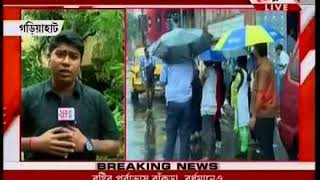 Depression in west bengal, rain lashes the state