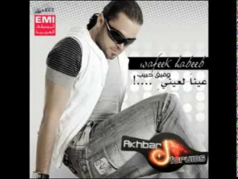 Wafeek Habeeb live performance MP3 songs Track 4