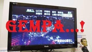 Gempa Terjadi Di Jepang