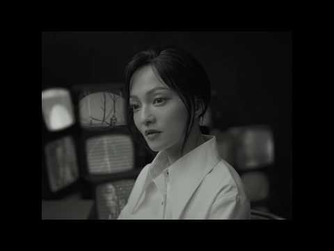 張韶涵Angela Zhang【無度Exhaustion】Official Video