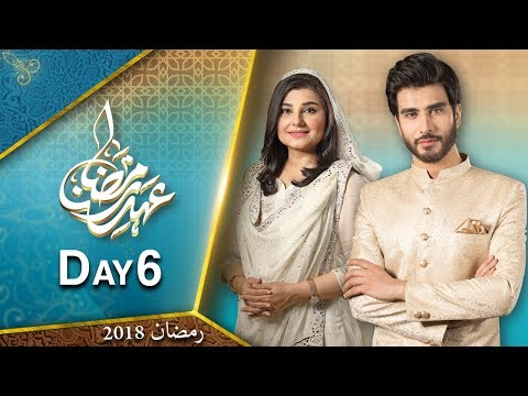 Ehed e Ramzan | Iftar Transmission | Imran Abbas & Javeria | Day 6 | 22 May 2018 | Express News