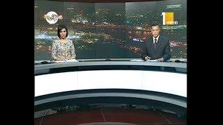 نشرة أخبار التاسعة مساءً 2-10-2018