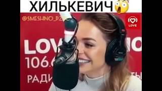 Анна Хилькевич БЫЛО НЕ БЫЛО 2018😂😂😂