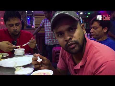 Royal Restaurant in Lalbagh, Dhaka || লালবাগের বিখ্যাত রয়েল হোটেল || Puran Dhaka Biryani