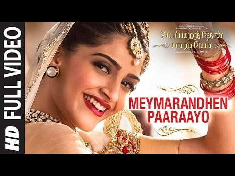 Meymarandhen Paaraayo Full Video Song ||