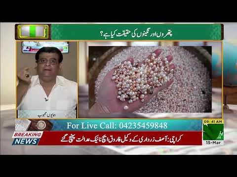 Humayun mehboob karachi