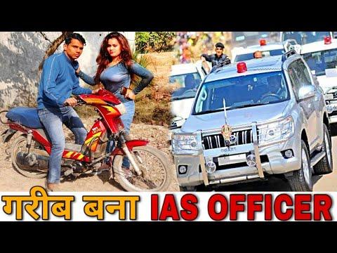 Download गरीब बना IAS OFFICER   WAQT SABKA BADALTA HAI   मजदूर बना IAS OFFICER   Rahul Rana   Vikas Singh