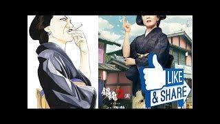『銀魂2』にお登勢!キムラ緑子が演じる - シネマトゥデイ Like / Share...