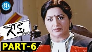 Game Full Movie Part 6 | Mohan Babu, Vishnu, Parvati Melton, Shobana | Ram Prasad | Joshua Sridhar