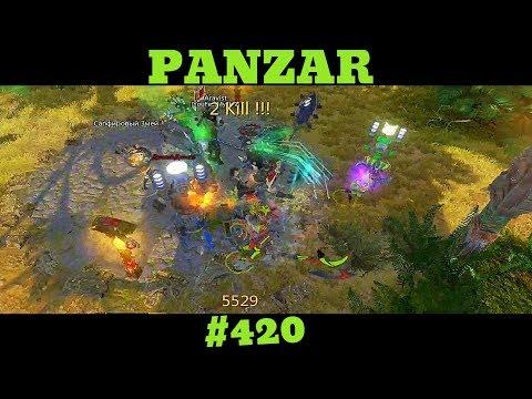 видео: panzar - Я смотрел, а пал тащил.(берс, игры)#420