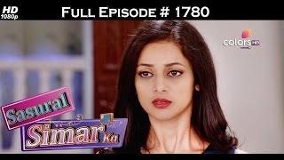 Sasural Simar Ka - 26th March 2017 - ससुराल सिमर का - Full Episode (HD)