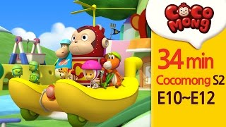 cocomong english season2 full episodes 10 12 hd
