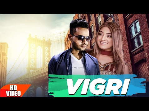 Vigri (Full Song) | Manny Grewal | Punjabi Latest Song 2017 | Speed Records