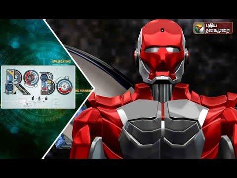 Robo Leaks | 14/10/2017 | Puthiyathalaimurai TV