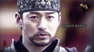 Wang Yoo - Tanashili