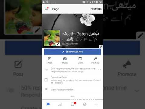 How can I promote my page on Facebook? urdu