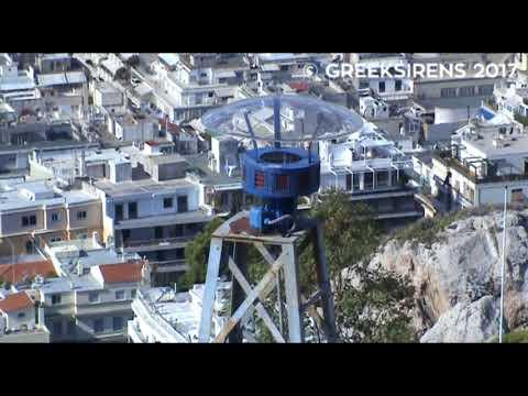 Sirens test in Athens 2017 Δοκιμή Σειρήνας Συναγερμού - Λυκαβηττός