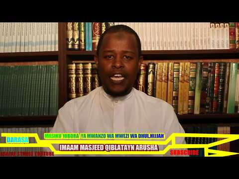 IMAAM MASJEED QIBLATAYN ARUSHA TZ