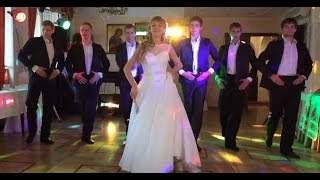Танец сюрприз невесты жениху на свадьбу  (Wedding dance)