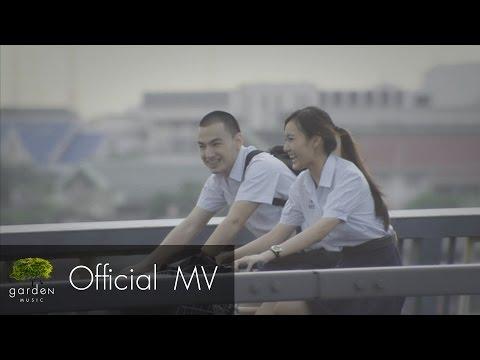 คืนเหงาๆ : เอก สุระเชษฐ์ [Official MV]