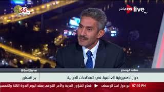 بين السطور: د/ خالد سعد يكشف سر تواجد البعثات اليهودية في التنقيب عن الآثار بمصر