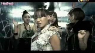 2NE1 - I Don't Care [ENG SUB/ROM]