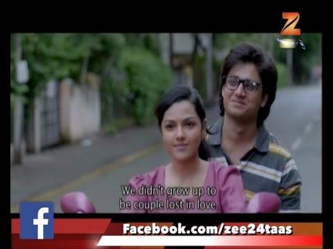 First Day First   Marathi Film   Ti Saddhya Kay Karte  6th January