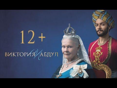 Анна Каренина 1, 2, 3, 4, 5, 6, 7, 8 серия (2017) смотреть