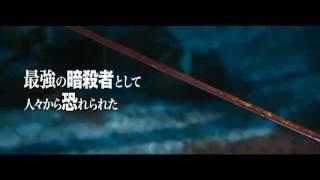 Rurouni Kenshin 2012 Trailer