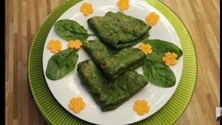 ✅ SPINAT - Bánh Spinat - Bina | Văn Phi Thông |