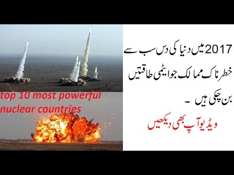 Top Most Powerful Nuclear Countries YouTube - World's most powerful nuclear countries
