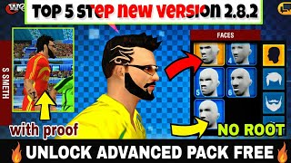 🔥Advance pack unlocked free🔥| with gameplay proof | new update 2.8.2