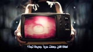Repeat youtube video İrem Derici - Zorun Ne Sevgilim مترجمة للعربيه - ماهو الخطأ حبيبي - اغنية تركيه 2015
