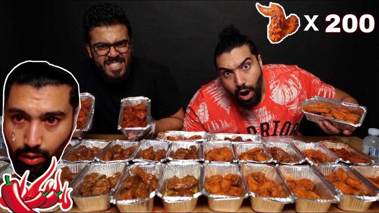 تحدي اكل ٢٠٠ جناح دجاج + تحدي احر فلفل 🌶️ بقوة ١ مليون | Chicken Wings Challange