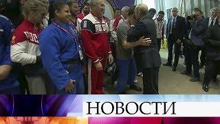 В.Путин посетил в Баку чемпионат мира по дзюдо и провел переговоры с президентом Азербайджана.