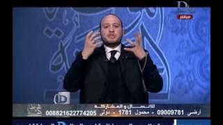 الموعظة الحسنة| مع الشيخ إسلام النواوى حلقة 30-12-2016