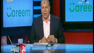 شوبير : طاهر ابو زيد لم يحسم قراره بشأن ترشحه لمنصب نائب الرئيس بقائمة محمود طاهر