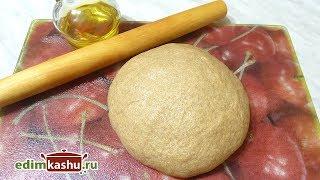 Сдобное Тесто на закваске для пирогов из цельнозерновой пшеничной муки// Рецепты без яиц