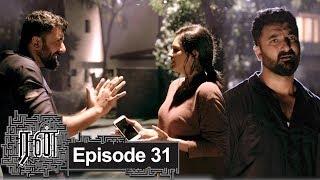 RUN Episode 31, 11/09/19