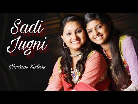Sadi Jugni | Nooran Sisters | New Punjabi Song 2020 | RR RECORDS | Latest Punjabi Song 2020